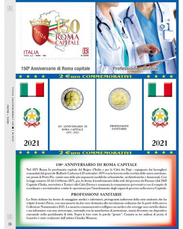 Update 2€ comm. Italy capital Rome -  sanitary Profession