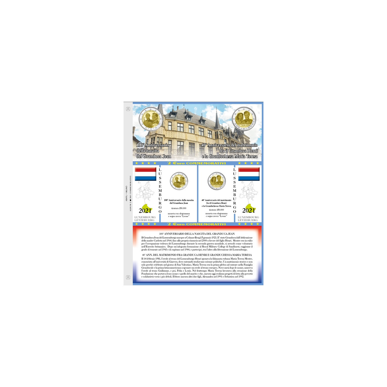 update 2 euro commemorative 2021 Luxemburg born and married