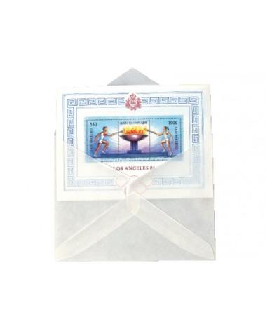 Bustine in pergamin formato cm 14,5x10