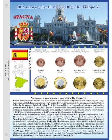 Foglio EuroMoney Spagna  2015 - Nuova effigie - Re Felipe